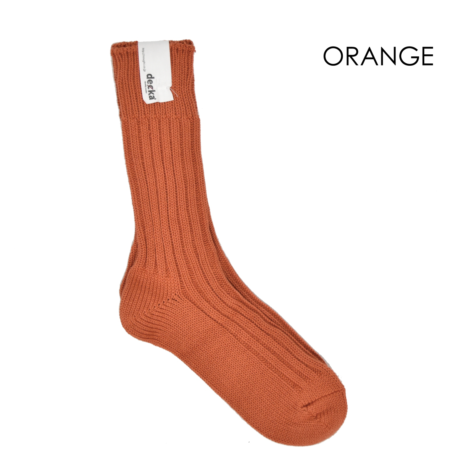 Cased heavy weight plain socks -1st collection-